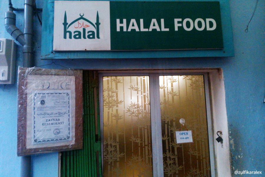 Pintu masuk rumah makan halal Zaynab Restaurant